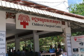 NGO病院